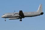 NÓNG: BQP Nga chỉ đích danh kẻ bắn hạ máy bay trinh sát IL-20 - Pháp, Israel hay Syria?