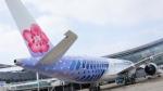 Airbus và China Airlines giới thiệu máy bay A350-900 có màu sắc đặc biệt