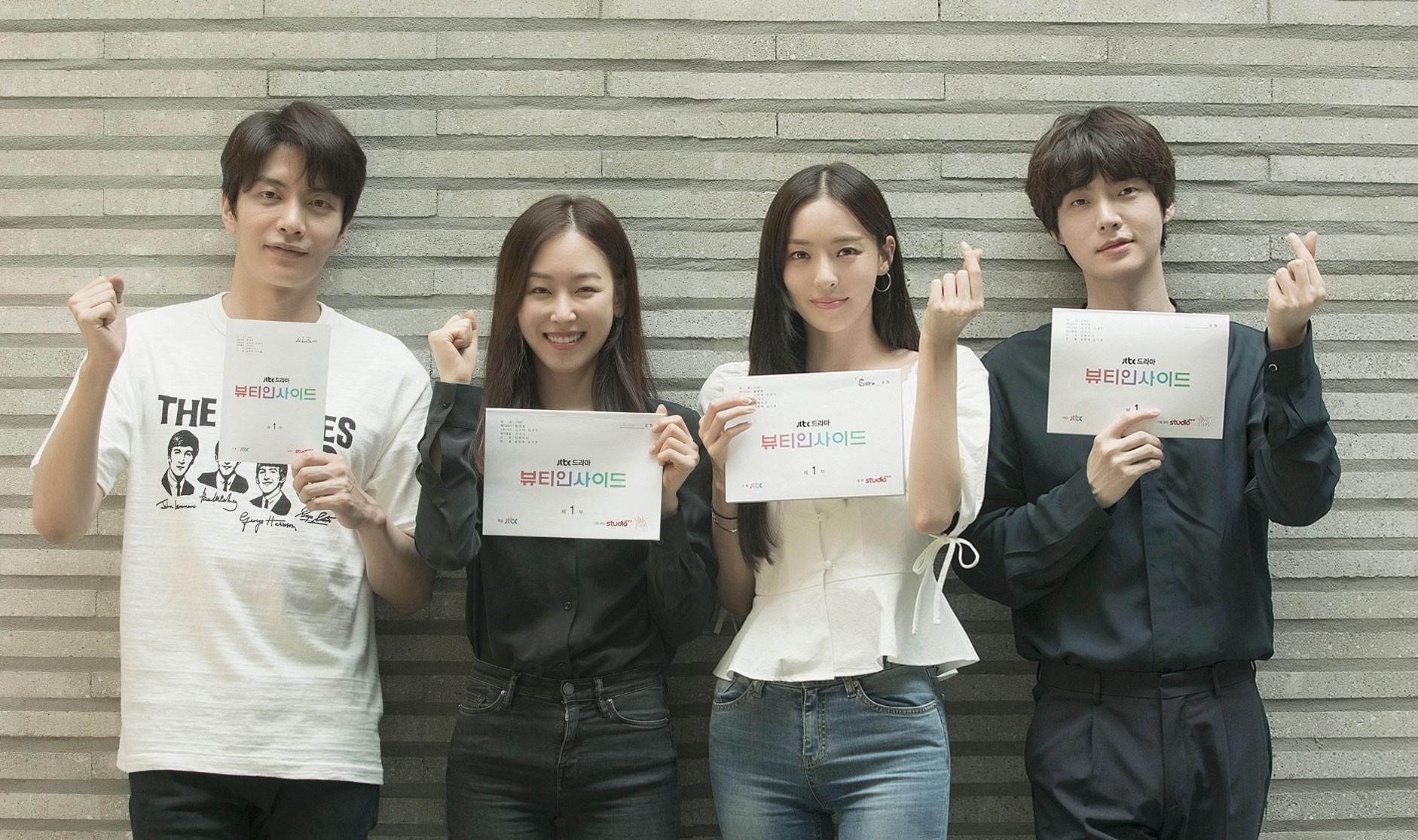 Phim Hàn có dàn cast đẹp nhất năm: Nữ phụ 'I Hear Your Voice