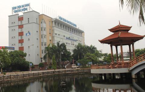 Bệnh viện đa khoa tỉnh Hải Dương. Ảnh: CTV.