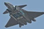 Tiêm kích J-20 Trung Quốc sắp đạt khả năng sẵn sàng chiến đấu