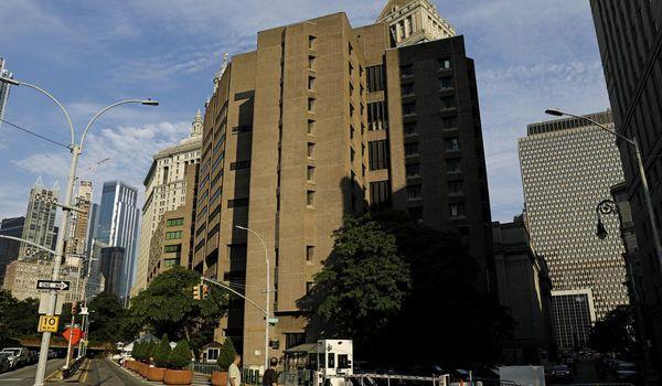 Trung tâm cải tạo Metropolitan ở Manhattan.