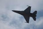 Mỹ dẫn tới thương vụ F-16 với Đài Loan: Trung Quốc không để yên