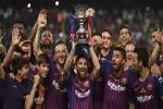 Lịch thi đấu của Barca  mùa 2019/2020