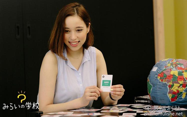 Người yêu mới của Hirotada - Alina Zagitova - kém nhà văn 20 tuổi và thông thạo 5 ngoại ngữ. Ảnh: zainanfulishe.