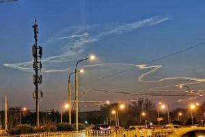 Trung Quốc phóng tên lửa làm rộ tin đồn 'rồng bay' ở Bắc Kinh