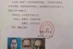 Treo thưởng 170 triệu truy tìm kẻ nổ súng bắn 7 người thương vong ở Lạng Sơn