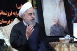 Iran kêu gọi đoàn kết
