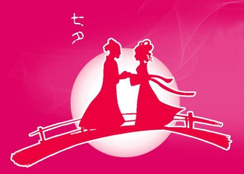 Valentine ở Singapore và Trung Quốc vào ngày rằm tháng Giêng.