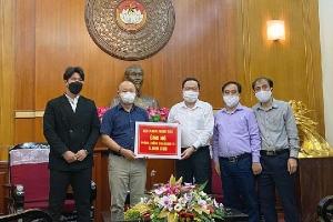 HLV Park Hang Seo góp tiền ủng hộ Quỹ phòng chống Covid-19