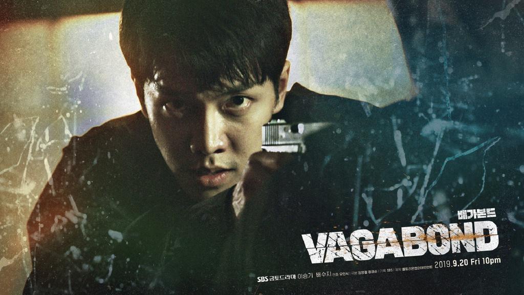 Khán giả mong muốn Vagabond được làm tiếp mùa hai để giải quyết triệt để những mối quan hệ còn dang dở.