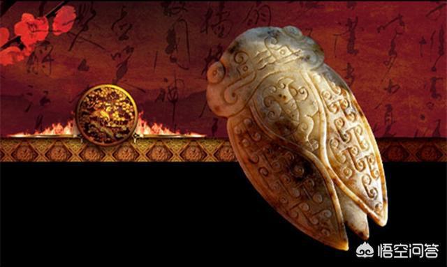 Miếng ngọc hình ve sầu - vật phẩm từng rất được cổ nhân Trung Hoa ưa chuộng trong tập tục đặt vàng bạc châu báu vào miệng người quá cố. (Ảnh: Nguồn Internet).