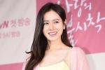 Dân mạng nực cười khi Son Ye Jin được bình chọn đẹp nhất thế giới