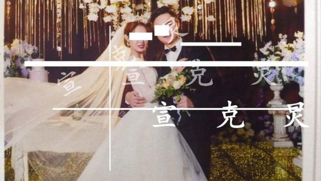 Ảnh cưới của nạn nhân và tên sát nhân.