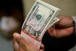 Tỷ giá ngoại tệ ngày 11/7: USD chưa dứt đà đi xuống
