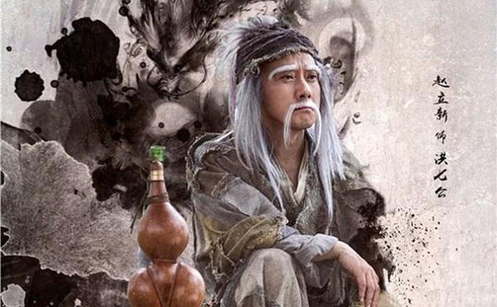Hồng Thất Công nổi tiếng với hai tuyệt học Hàng long thập bát chưởng và Đả cẩu bổng pháp (hai môn võ công trấn phái của cái bang).