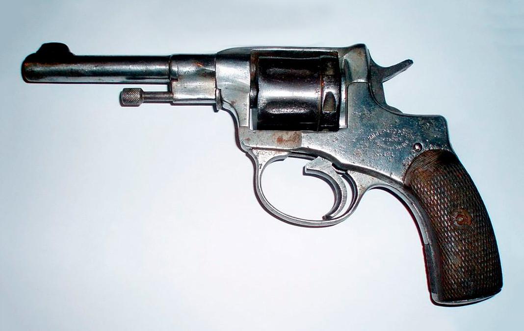 Khẩu Nagant M1895.