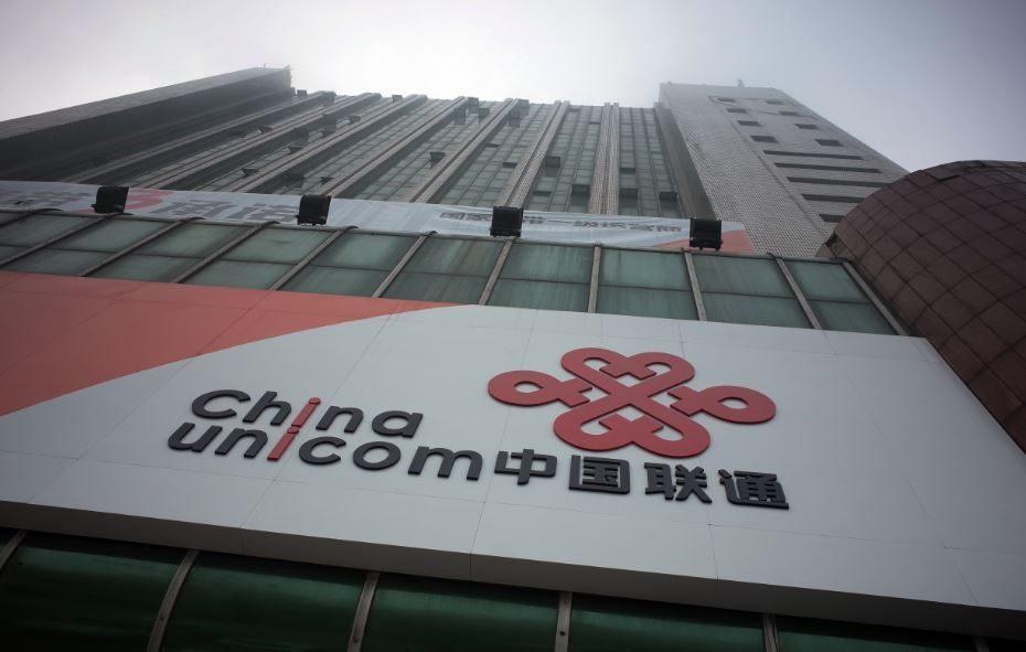 China Unicom bị nghi có liên quan tới âm mưu do thám điện thoại dân Mỹ. Ảnh: KPN.