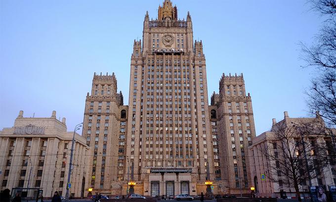 Trụ sở Bộ Ngoại giao Nga tại Mosvka. Ảnh: RIA Novosti.