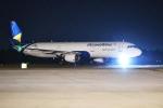 Việt Nam chính thức có hãng hàng không thứ 6, bay từ tháng 1/2021