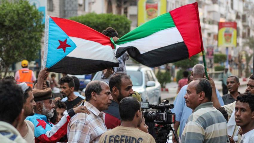 UAE hiện đang hậu thuẫn cho lực lượng STC ở miền nam Yemen.