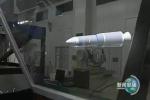 Trung Quốc thử tên lửa đánh chặn giữa hành trình
