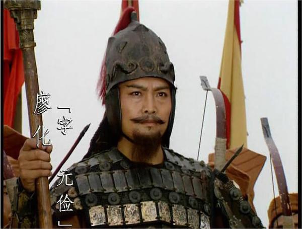 Hình ảnh nhân vật Liêu Hóa trên phim.