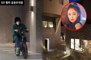 Tìm ra căn villa G-Dragon dắt Jennie về hẹn hò: Hóa ra là biệt thự 171 tỷ nguy nga mới tậu, toàn chính trị gia, nhân vật nổi tiếng sinh sống