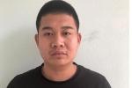 Chân dung 'Trường Rambo' dùng ảnh nhạy cảm tống tiền bạn gái ở Bắc Giang