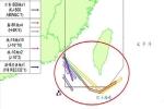 Máy bay quân sự PLA lập kỷ lục, 'vẽ chằng chịt' trên bầu trời gần đảo Đài Loan: Nghi kịch bản thực chiến