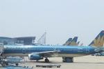 Vietnam Airlines đề xuất áp giá sàn vé máy bay: Hết 'săn' khuyến mãi 0 đồng, hạn chế cạnh tranh, người tiêu dùng chịu thiệt?