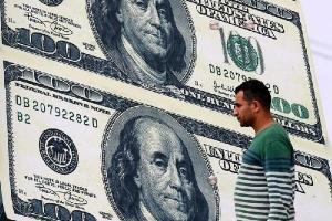 Tỷ giá USD hôm nay 10/4/2021: USD tăng trở lại