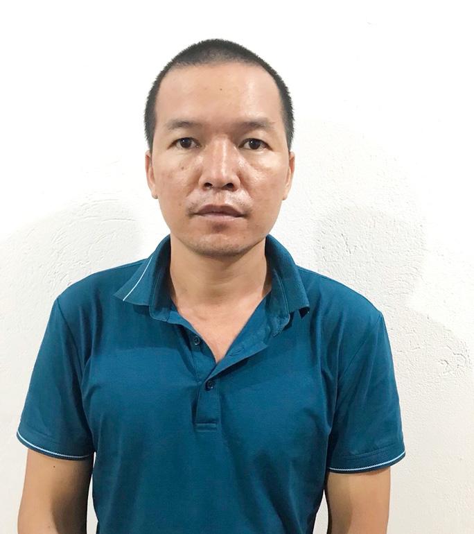 Đối tượng Nguyễn Mạnh Cường