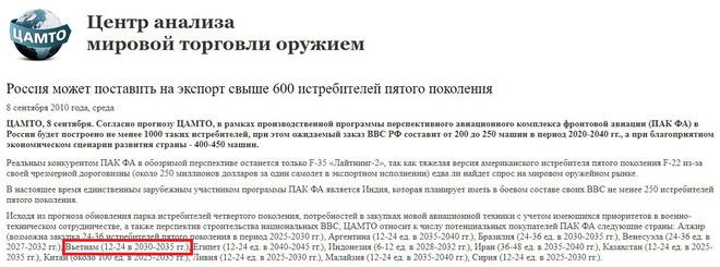 Dự báo số lượng và thời điểm Việt Nam có thể mua tiêm kích Su-57.