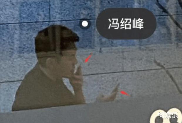 Những hình ảnh buồn bã của tài tử họ Phùng khiến người hâm mộ lo lắng.