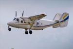 Tìm thấy máy bay Nga mất tích, tất cả hành khách đều sống sót