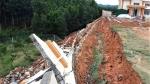 Đắk Lắk yêu cầu làm rõ nguyên nhân sập tường rào trường học mới xây